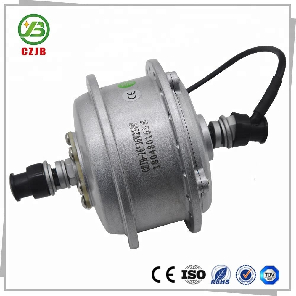 36v 250w light weight front ebike geared hub motor